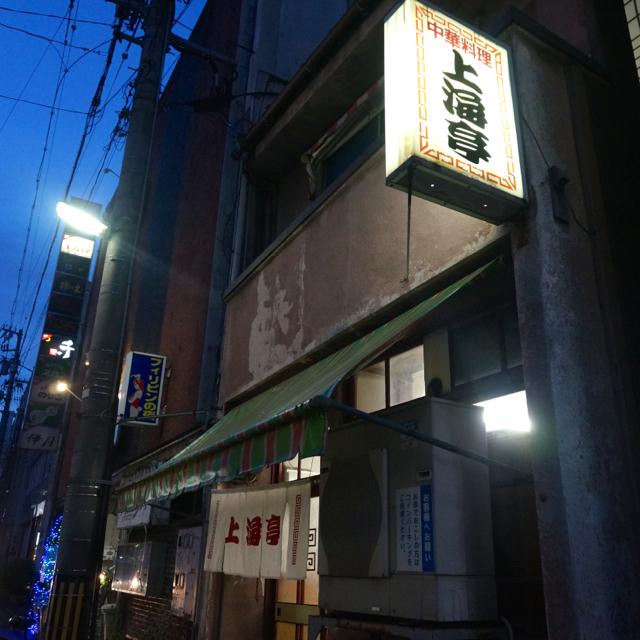 f:id:fukuitabi:20160722233905j:plain