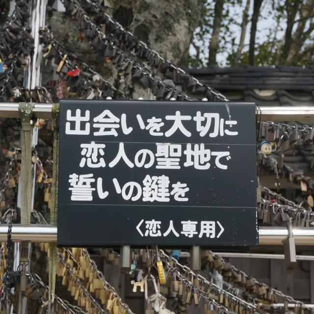 f:id:fukuitabi:20160726213943j:plain