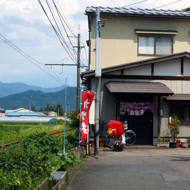 f:id:fukuitabi:20160730211640j:plain
