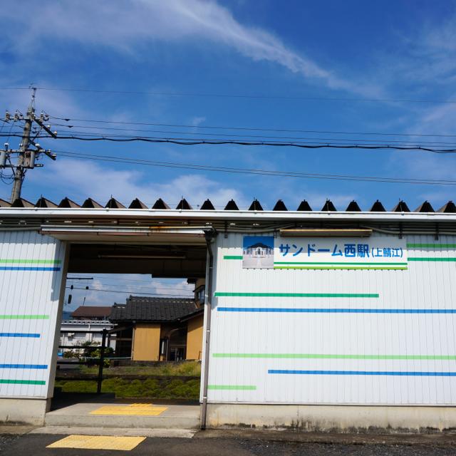 f:id:fukuitabi:20160804215520j:plain