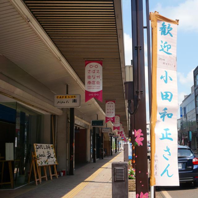f:id:fukuitabi:20160804215714j:plain