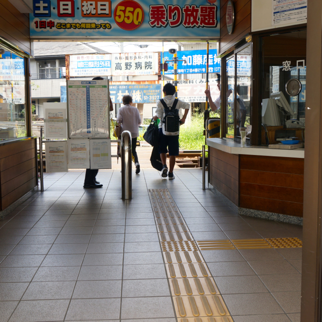 f:id:fukuitabi:20160804220239j:plain