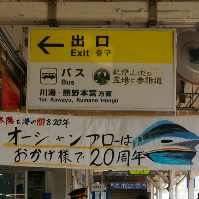 f:id:fukuitabi:20160816111415j:plain