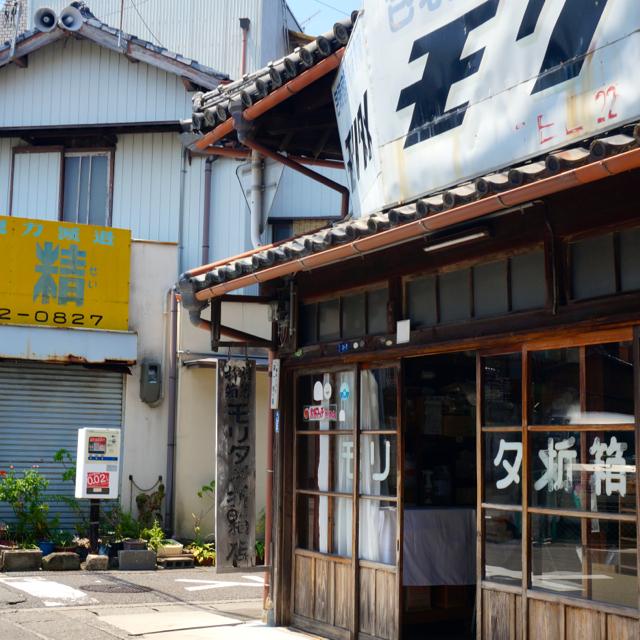 f:id:fukuitabi:20160816111558j:plain