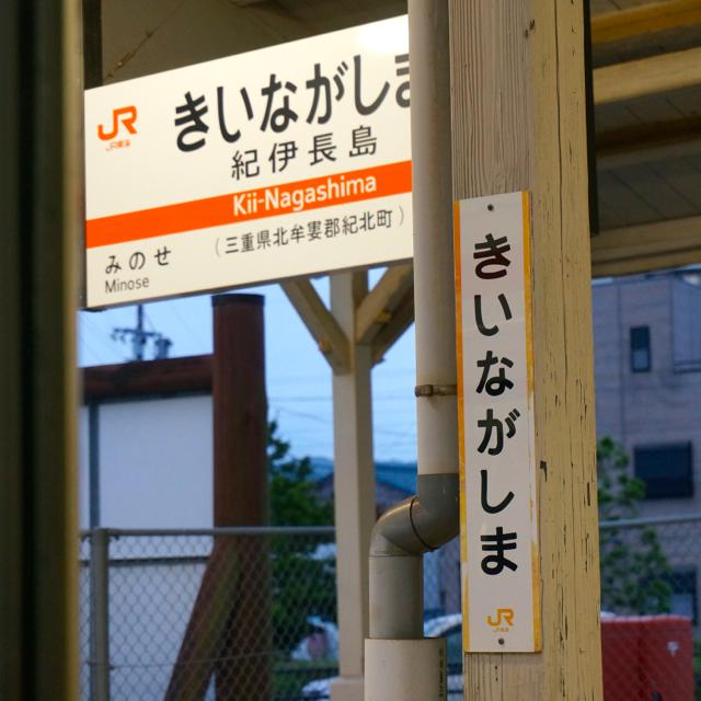 f:id:fukuitabi:20160818081703j:plain