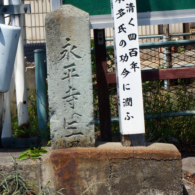 f:id:fukuitabi:20160902081103j:plain