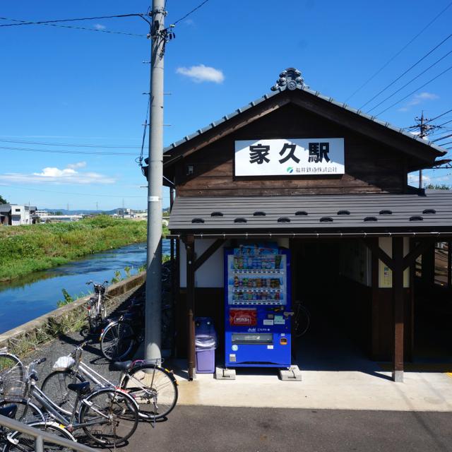 f:id:fukuitabi:20160905090356j:plain