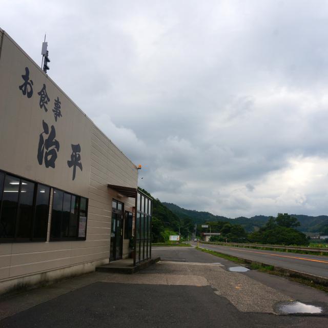 f:id:fukuitabi:20160910072827j:plain