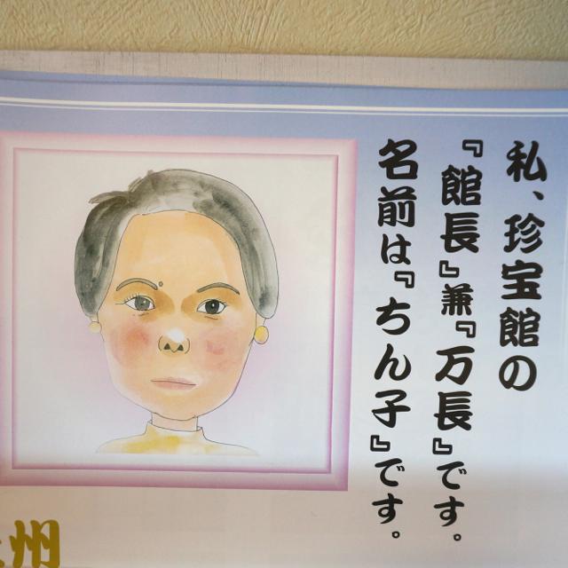 f:id:fukuitabi:20160919165826j:plain