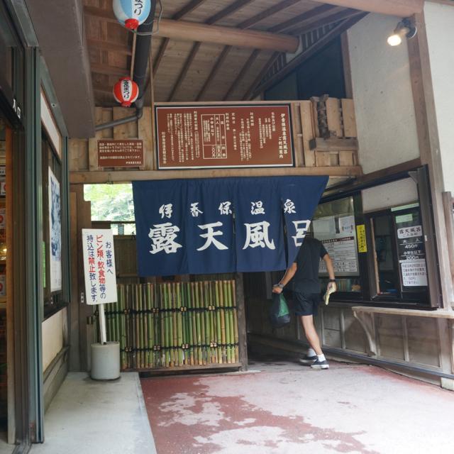 f:id:fukuitabi:20160919170227j:plain