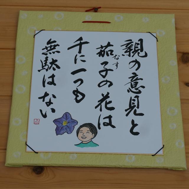 f:id:fukuitabi:20161001080605j:plain