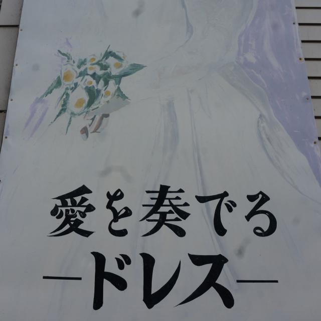 f:id:fukuitabi:20161001080739j:plain