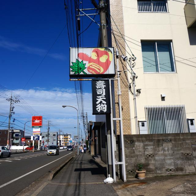 f:id:fukuitabi:20161011073537j:plain