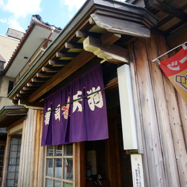 f:id:fukuitabi:20161011073715j:plain