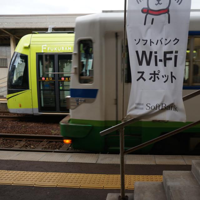 f:id:fukuitabi:20161011080811j:plain