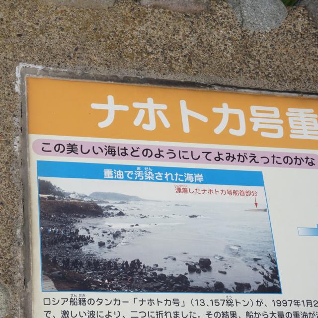 f:id:fukuitabi:20161016132734j:plain