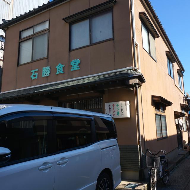 f:id:fukuitabi:20161016133621j:plain