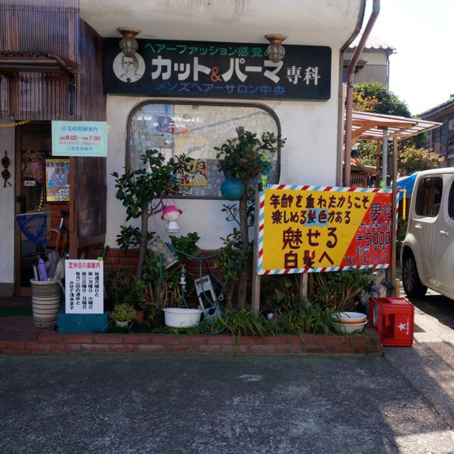 f:id:fukuitabi:20161016134216j:plain