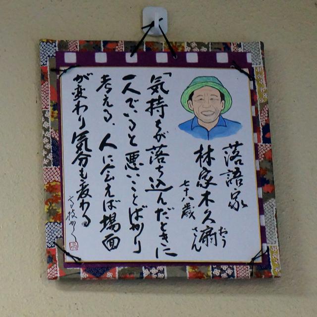 f:id:fukuitabi:20161016134241j:plain