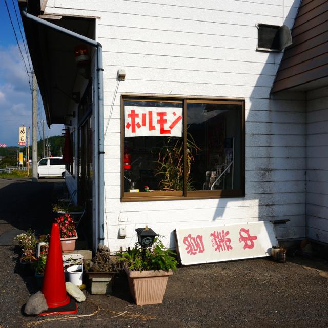 f:id:fukuitabi:20161021081843j:plain