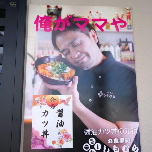 f:id:fukuitabi:20161031083951j:plain