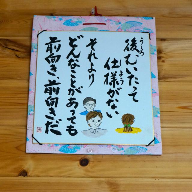 f:id:fukuitabi:20161031084218j:plain