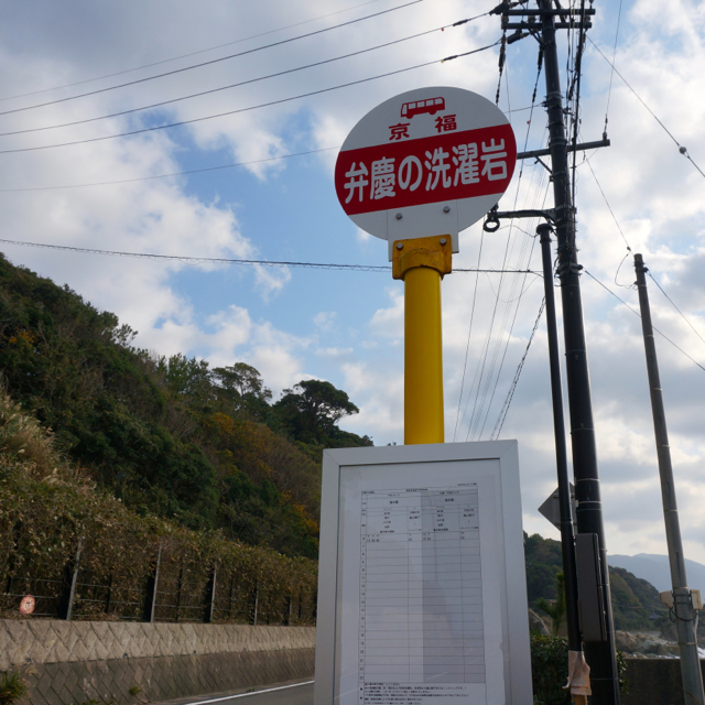 f:id:fukuitabi:20161107090330j:plain