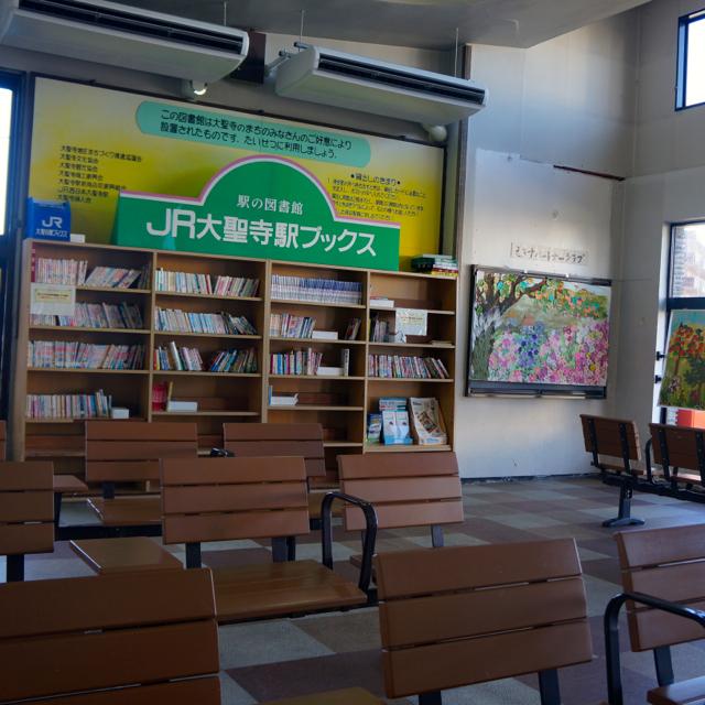 f:id:fukuitabi:20161112081727j:plain