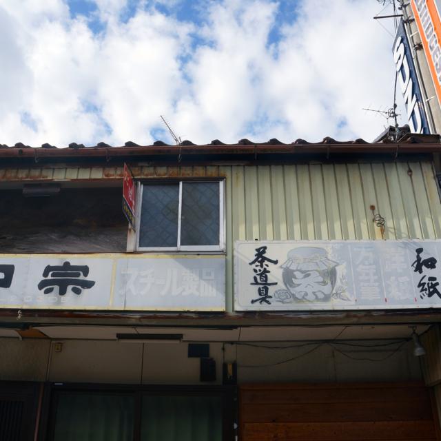 f:id:fukuitabi:20161112082640j:plain