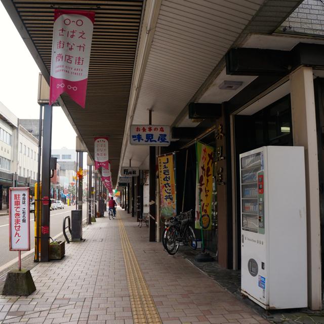 f:id:fukuitabi:20161122105938j:plain