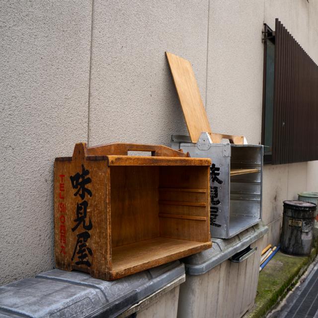 f:id:fukuitabi:20161122110155j:plain