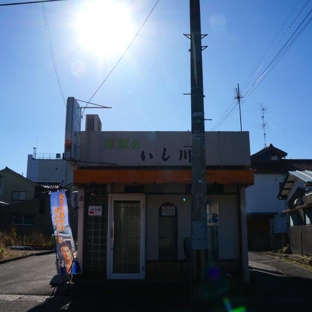f:id:fukuitabi:20161205093514j:plain