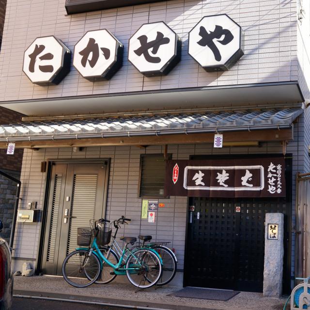 f:id:fukuitabi:20161205093627j:plain