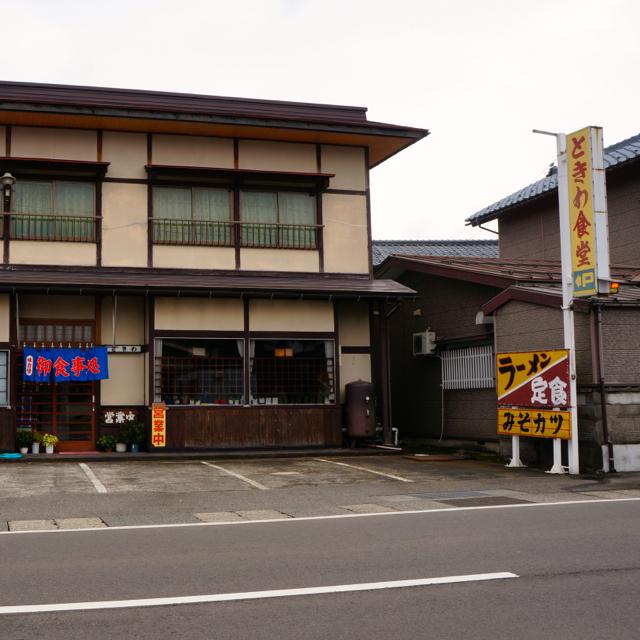 f:id:fukuitabi:20161214094651j:plain