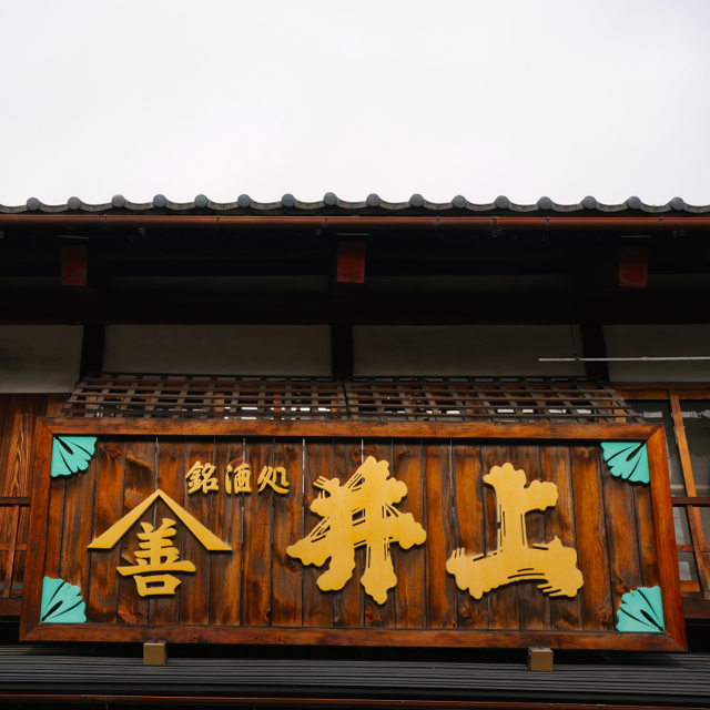 f:id:fukuitabi:20161214094751j:plain