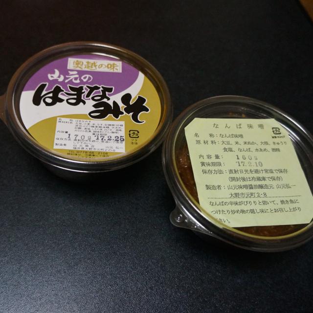 f:id:fukuitabi:20161214094903j:plain