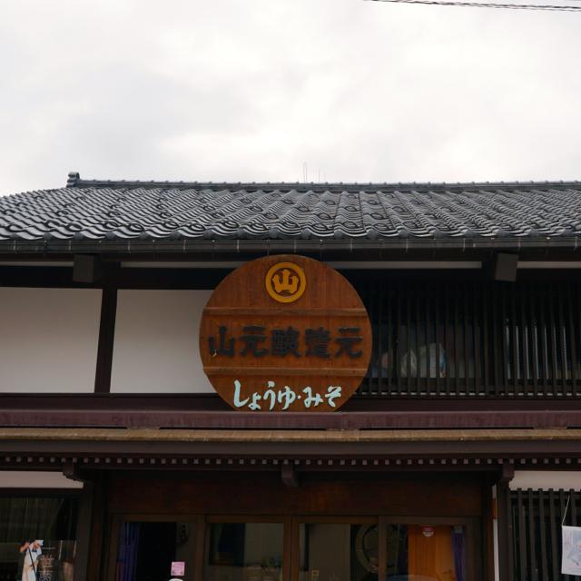 f:id:fukuitabi:20161214094933j:plain