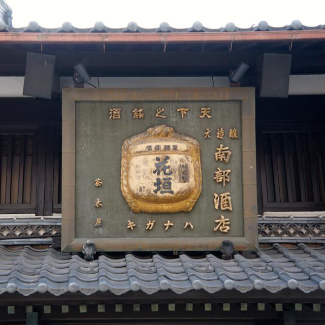 f:id:fukuitabi:20161214095018j:plain