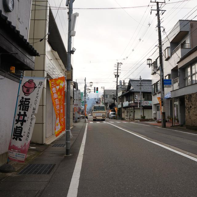 f:id:fukuitabi:20161214095159j:plain