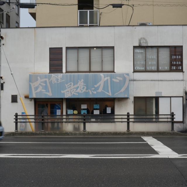 f:id:fukuitabi:20161221220506j:plain