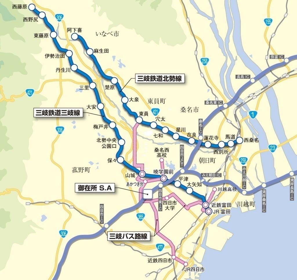 f:id:fukuitabi:20161227101000j:plain