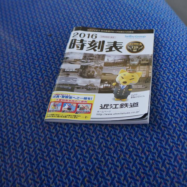f:id:fukuitabi:20170109105641j:plain