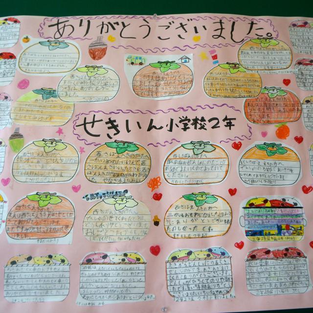 f:id:fukuitabi:20170118093330j:plain