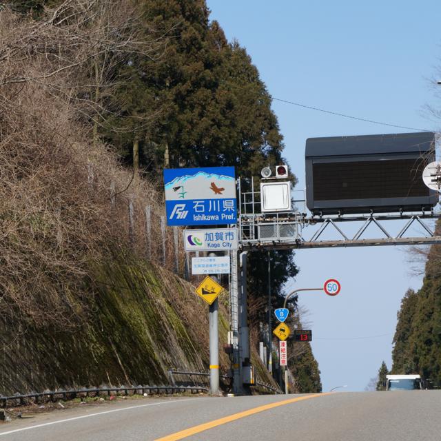 f:id:fukuitabi:20170304212515j:plain