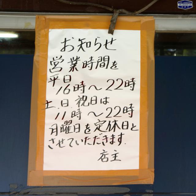 f:id:fukuitabi:20170304212710j:plain