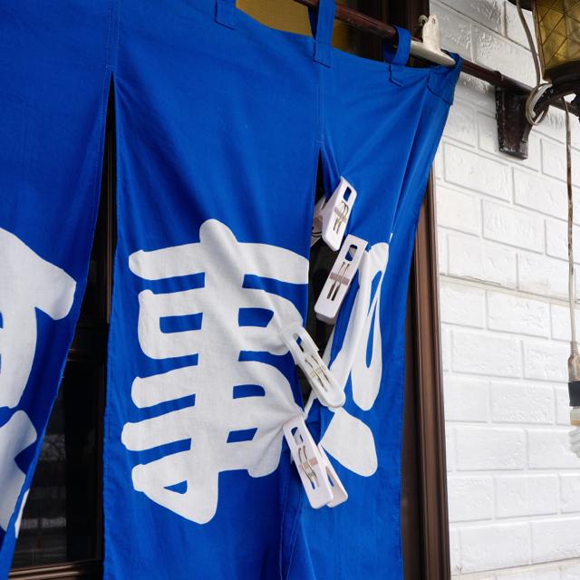 f:id:fukuitabi:20170311222546j:plain