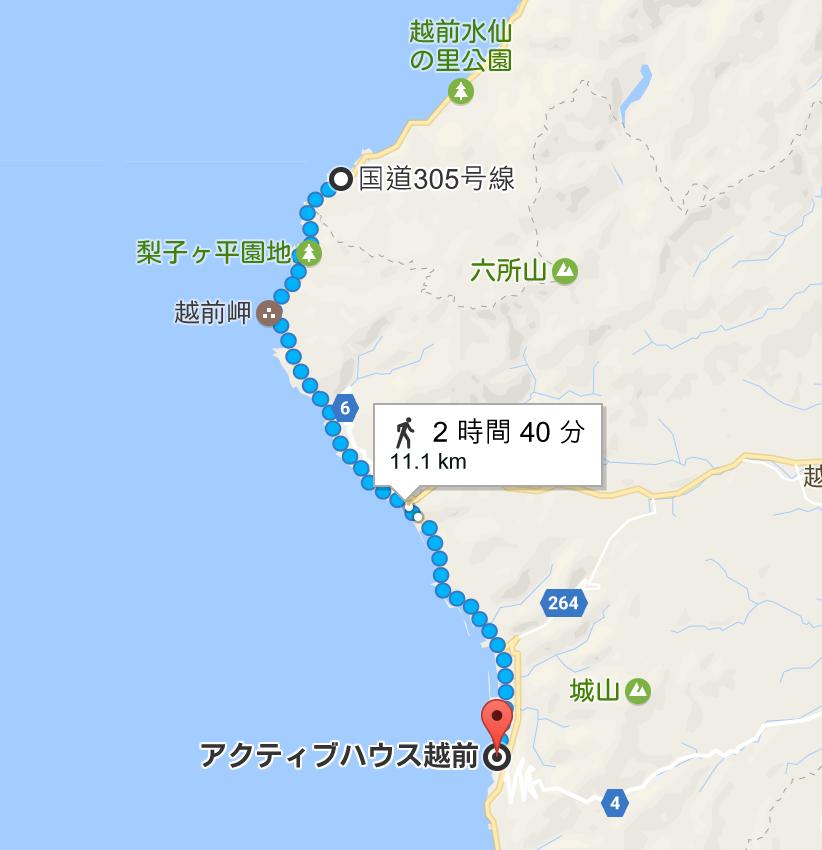 f:id:fukuitabi:20170316131759p:plain
