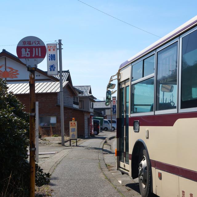 f:id:fukuitabi:20170316135011j:plain