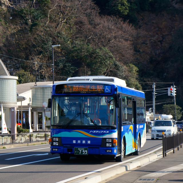 f:id:fukuitabi:20170316141011j:plain