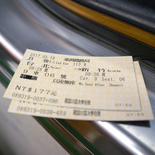 f:id:fukuitabi:20170322105639j:plain